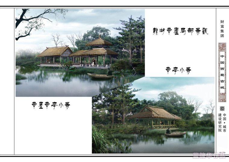 #我的年度作品秀#中国西蜀古城_32