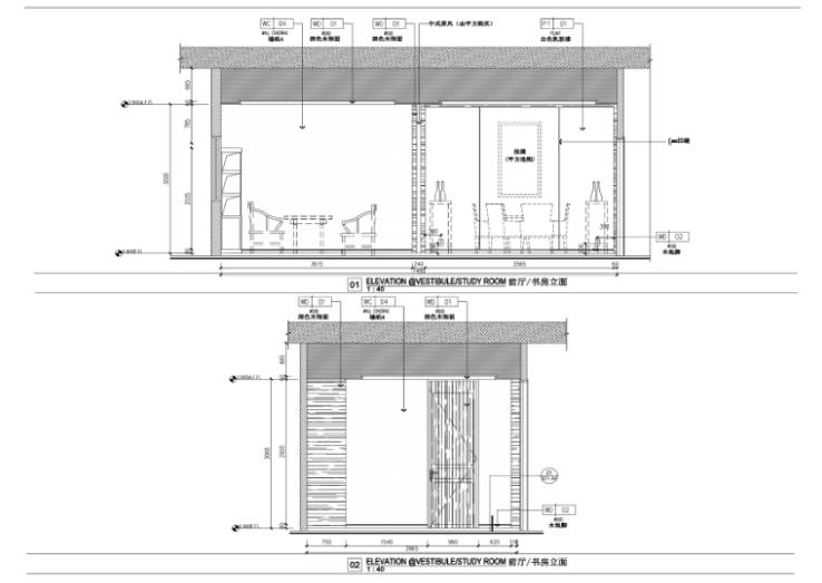 某中式二层别墅室内设计施工图(含效果图,施工图JPG)-书房施工图JPG