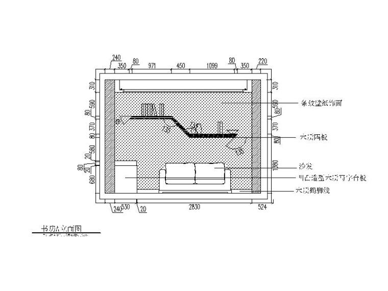 [安徽]亳州现代风格样板房设计CAD施工图(含效果图)-【安徽】亳州现代风格样板房设计CAD施工图(含效果图)立面图