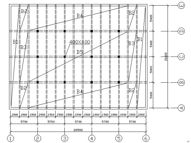 福州大学课程设计-现浇钢筋混凝土肋梁楼盖设计