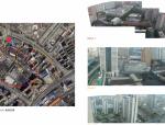 上海武宁科技园规划设计方案