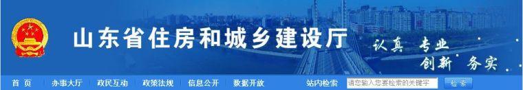 紧急通知||四库一平台业绩补录各省陆续开放!