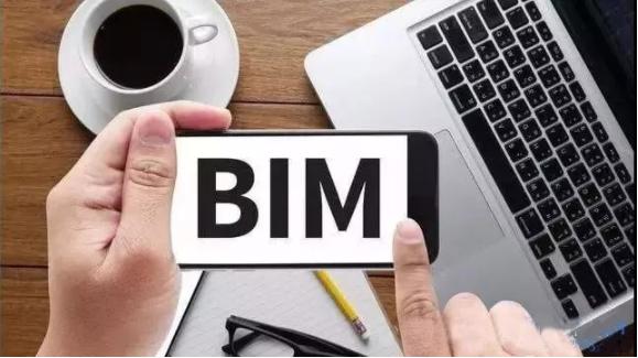 随BIM而至的CIM是什么?中日两国解读竟完全不同_3