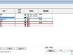 BIM软件小技巧Revit图纸边框宽线问题
