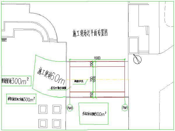 [哈尔滨]市政桥梁工程施工组织设计