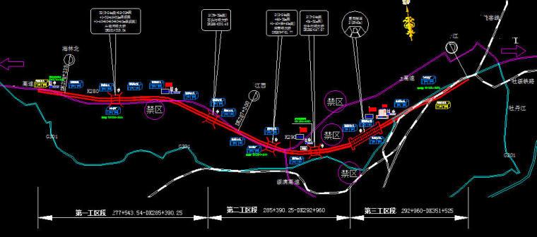 严寒地区时速250km铁路客运专线工程投标施工组织设计653页(路桥隧涵)_2