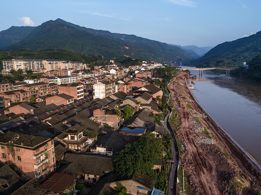 贵州赤水复兴古镇规划-2
