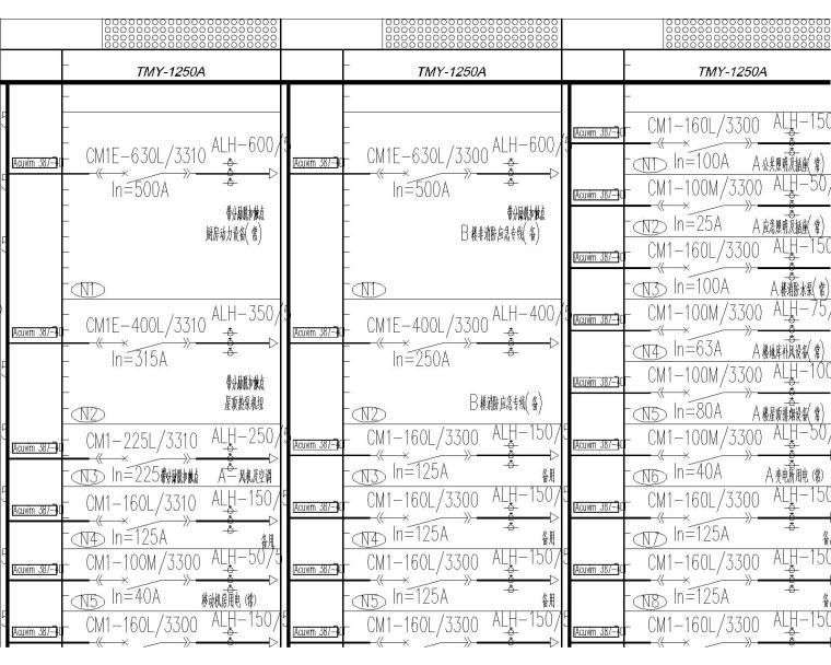 嘉定精品酒店电气施工图(10kv/0.4kv变配电,防雷与接地,二次原理图)_8