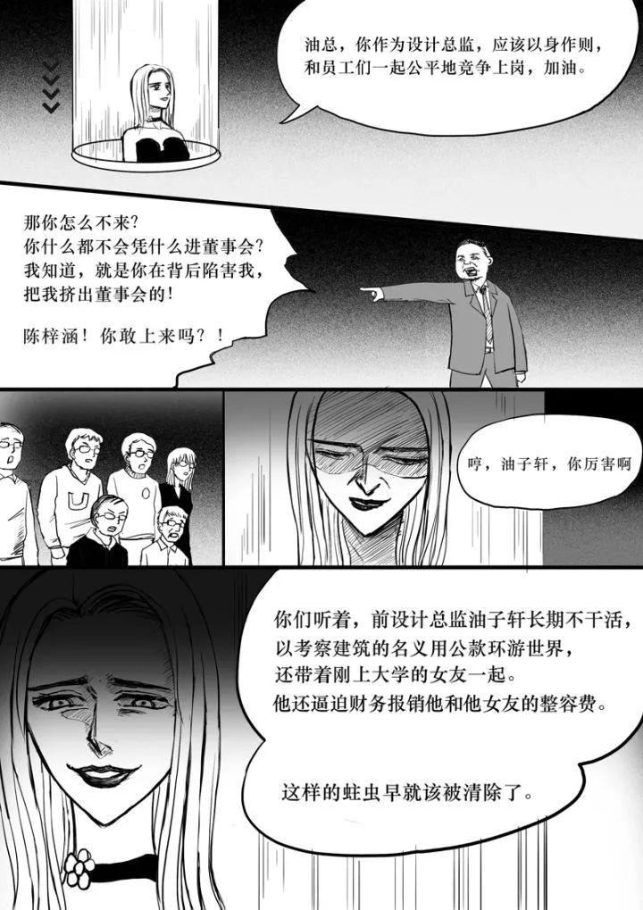暗黑设计院の饥饿游戏_17