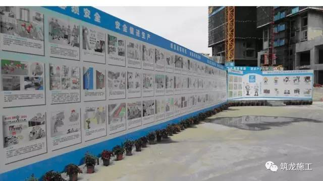 建筑安全协会标准化示范工地展示,文明施工篇79张照片!_40