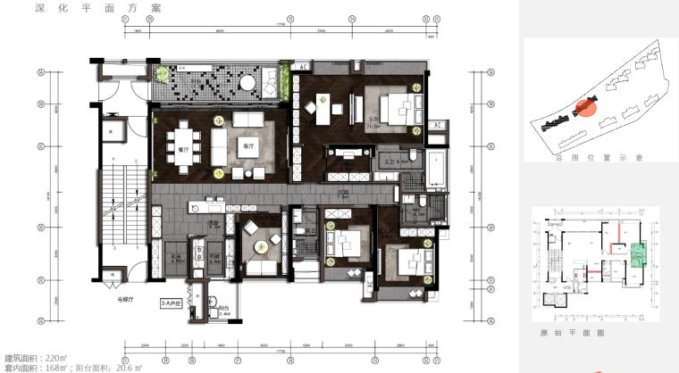 [深圳]现代风格样板房住宅空间设计施工图(含效果图+方案)