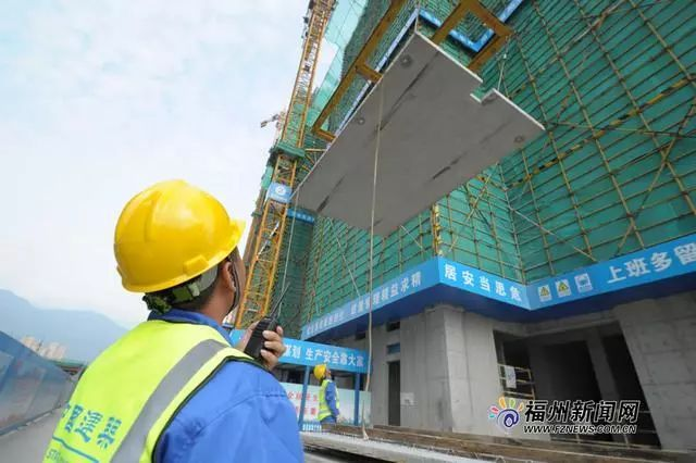探访福州最高装配式住宅建筑工地:盖房如搭积木