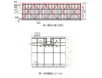 高大模板施工方案(共91页)