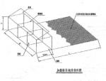 格宾挡墙专项施工方案Word版(共26页)