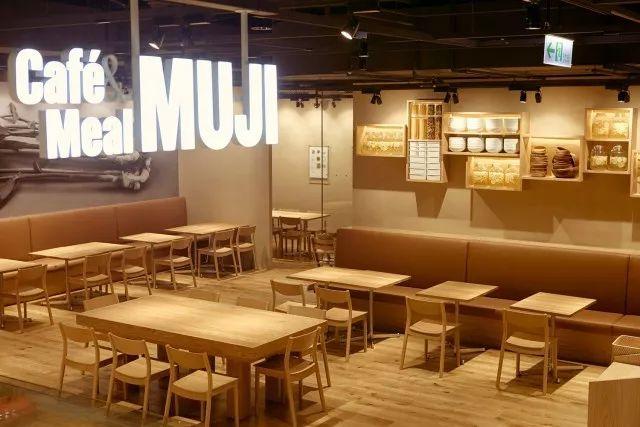 全世界第一家MUJI酒店将在深圳开业,果然是高颜值的性冷淡_28