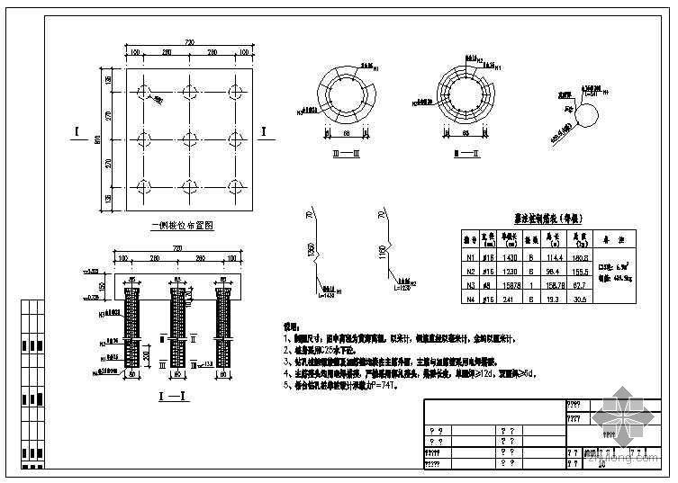 湖州市某人行拱桥施工图