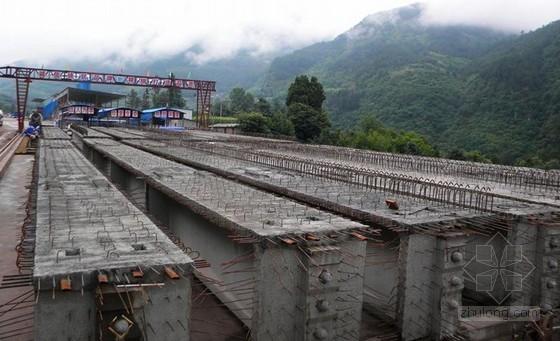 [贵州]空心板预制场建设方案(含费用分析)