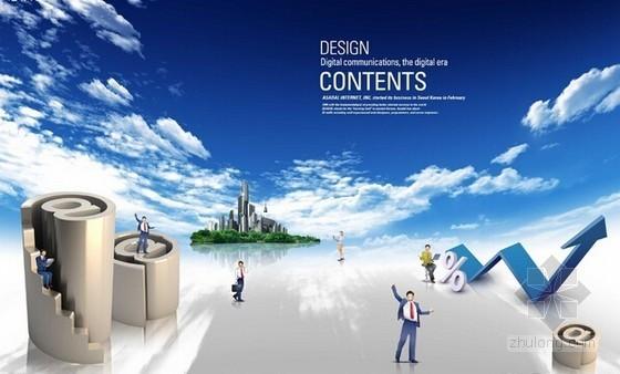 [广东]2015年办公区域企业文化布置设计项目招标文件