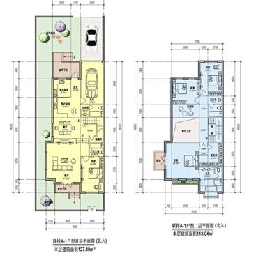 [天津]知名设计院新中式别墅区概念前期方案文别墅的连排图片