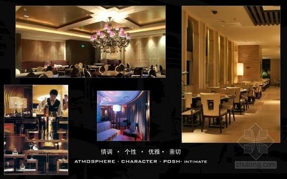 [黑龙江]富丽堂皇高档休闲会所设计方案咖啡吧概念图