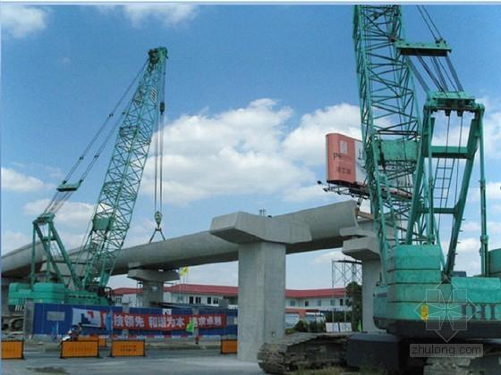 轨道交通线土建工程投标施工组织设计附CAD(高架桥 三层高架车站)