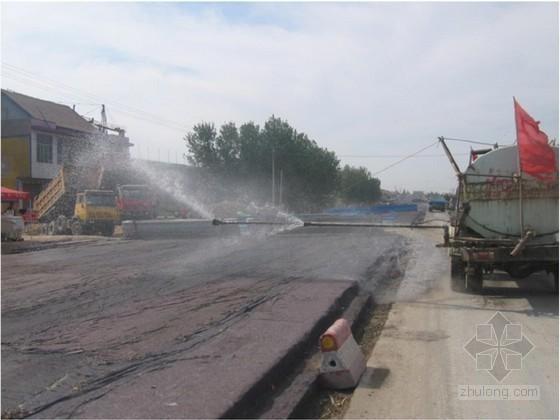 [PPT]高等级公路水泥稳定碎石基层施工质量控制及防治