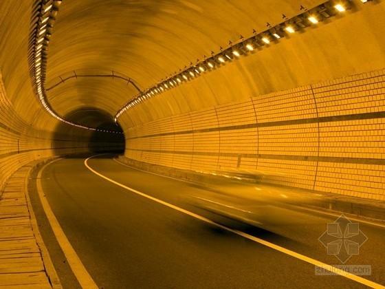 [PPT]公路隧道养护精品课件226页