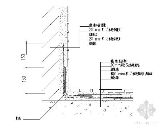 厨房、卫生间墙体防水节点大样图