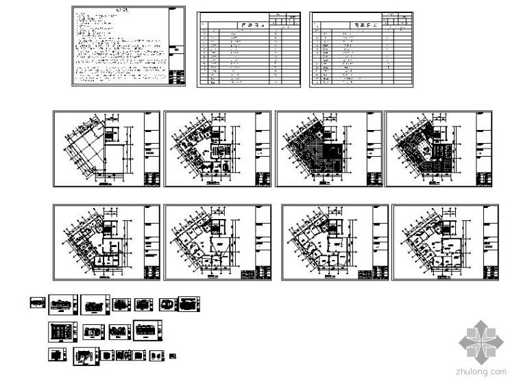 [兰州]某法庭办公空间装修图_4
