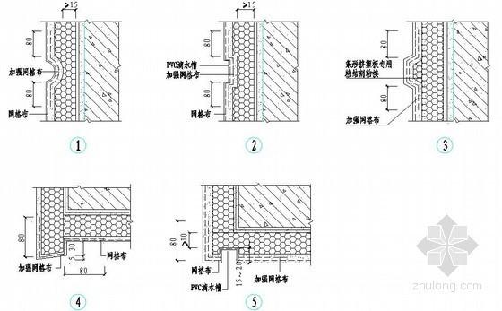 挤塑聚苯板外墙外保温装饰线构造图