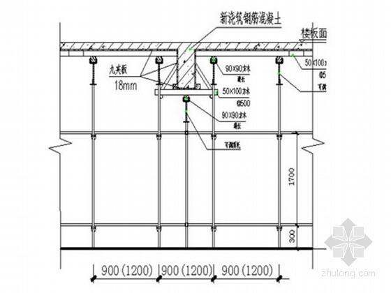 [浙江]超高层商务办公楼盘扣式脚手架施工方案