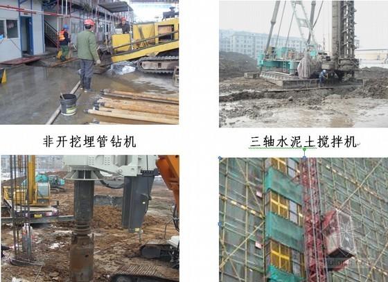 [江苏]框架结构办公楼工程新技术创优汇报总结(39页 8项自主创新技术)