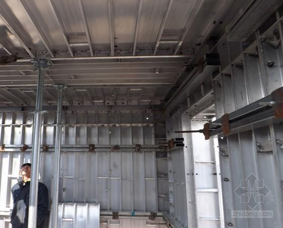 [天津]框架剪力墙结构住宅楼项目总承包施工组织设计(420页 投标文件)