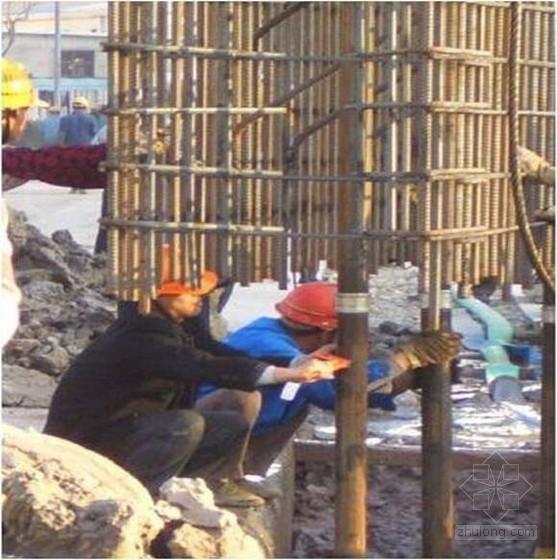 [辽宁]城市地下空间逆作法作业综合施工组织设计(附图丰富)