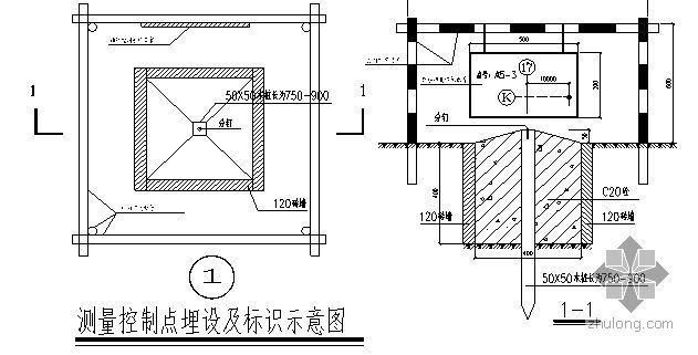 广西某小高层建筑施工测量施工方案