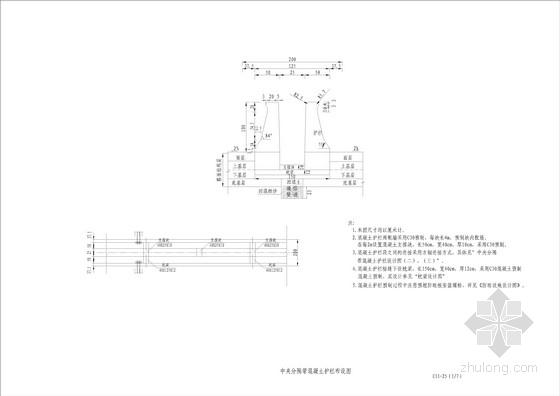 中央分隔带混凝土护栏CAD设计图