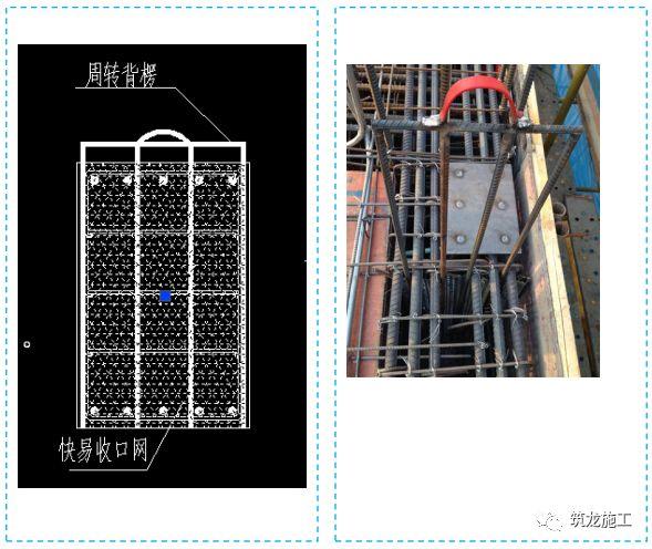 五大分部工程施工质量标准化图集,大量现场细部节点做法!_29