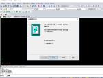 将CAD插入PDF图纸文件作为参考底图后怎么进行图纸编辑?