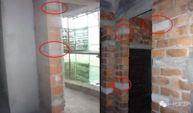 主体、装饰装修工程建筑施工优秀案例集锦_10
