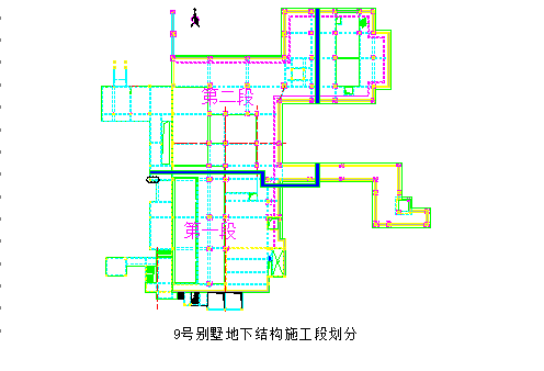 [经典案例]雁栖湖国际会都会议中心及别墅施组(含CAD图纸,进度计度计划)_2