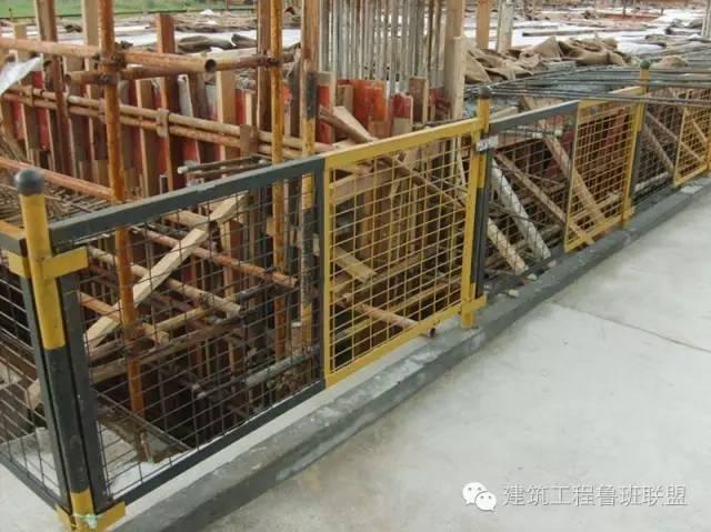 安全文明标准化工地的防护设施是如何做的?_7