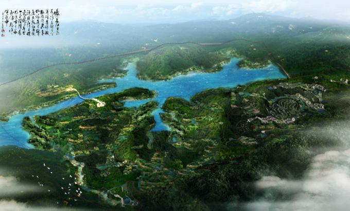 [重庆]生态山地田园国家级湿地公园景观设计方案(附实景图)_1