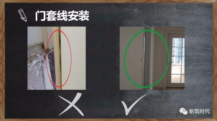 如何解决墙面通病—-《装饰质量通病的预防》