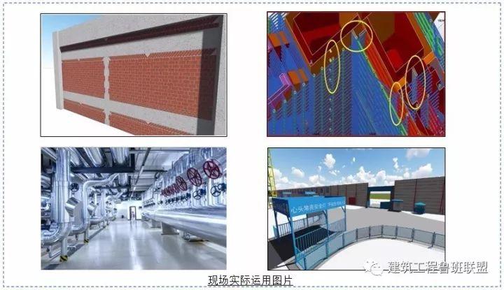60项技术措施,工程项目降本增效有保证!_29