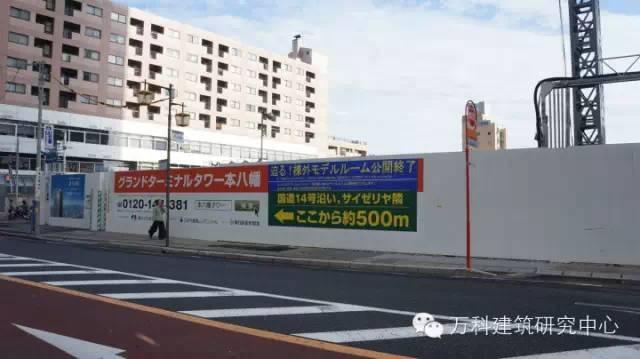 标准精细化管理、高效施工,近距离观察日本建筑工地_3
