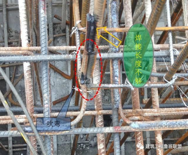 基于工程实例,看防雷接地如何施工?_16