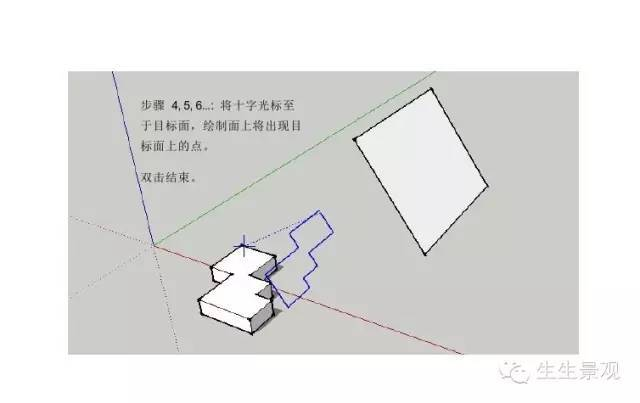 最全SketchUp建筑小插件_12