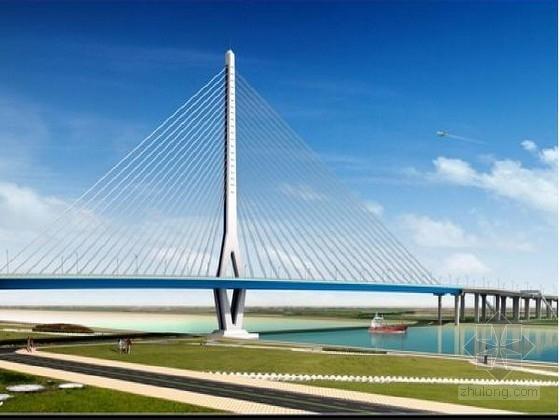 V型墩墩身施工资料下载-[广东]钢混结合梁斜拉桥及变截面连续箱梁桥设计图纸375张