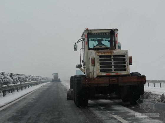 [湖北]高速公路全面冬季施工方案(含桥涵)