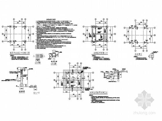 单层框架结构机关单位门卫结构施工图
